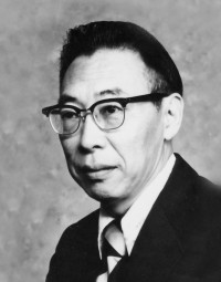 Picture of Ven Te Chow